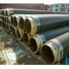 保温钢管价格/厚壁精密无缝管价格/聊城利丰钢管有限公司