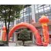 浙江气拱门/立柱租赁施放厂家杭州木工板写真订做安装价格杭