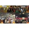 优势的餐饮连锁加盟展餐饮连锁加盟展,加盟展览会