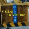 广西临边防护栏_南宁工地防护栏_基坑临边防护多少钱