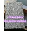 泡沫铝吸声板/吸声材料/隔音材料/泡沫铜/泡沫镍/泡沫铁