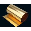 日本NGK抗疲劳C17200铍铜带高导热C17200铍铜带