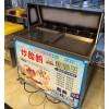 双锅炒酸奶机,炒酸奶机价格,商用炒酸奶机品牌