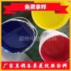 惠州厂家水性印刷油墨PET薄膜快干凹版印刷油墨