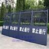 汝州1.5米车载式防冲撞硬隔离设施厂家