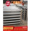 压铸铝暖气片加工_暖气换热器价格_冀州市鑫程祥散热器有限公司