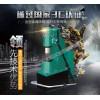 通电即可使用16kg小型单体带底座打铁空气锤免安装