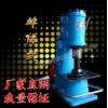 厂家直供C41-20kg单体式小型打铁空气锤方便安装