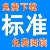 最新标准百度文库怎么复制青海蓝顶电子商务有限公司