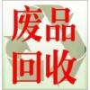 张江专业回收废铁,废铜,废铝,不锈钢等金属回收