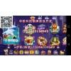 天津到济南网页打鱼游戏开发公司中能让投资者发家的唯有华软