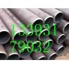 甘肃燃气管道3pe防腐管道工程提供无缝管