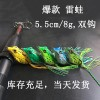 5色雷蛙5.5cm/8g青蛙路亚饵打黑雷蛙仿生饵