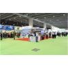 2018深圳国际包装制品与材料展览会暨技术交流会
