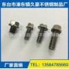 316不锈钢非标件-304不锈钢非标定制加工厂家-东台市溱东