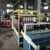 PVC合成树脂瓦生产线PVC合成树脂瓦生产线供应商礼联供