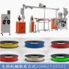 3D打印丝挤出机高质量3D打印丝挤出机礼联供