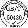 gb/t50430/管理制度/标普检验认证