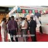 2018中东(迪拜)国际纺织服装及面辅料展览会-奇展国际