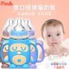 厂家直销玻璃奶瓶婴儿宽口带手柄防摔防胀气喂养奶瓶母婴用品