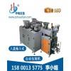 包装机厂家-多功能剥线机厂家-中山市华电自动化设备有限公司