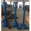 立式清淤泵立式泥浆泵立式沙石泵