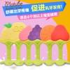 厂家现货批发婴儿牙胶宝宝磨牙棒水果硅胶咬乐玩具母婴用品