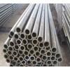 小口径无缝钢管厂家-小口径精密钢管现货-星河金属材料有限公司