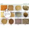 旺川求购:玉米、大麦、高粮、棉粕、次粉