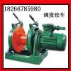 JD-1调度绞车11.4KW调度绞车18266785980