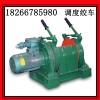 JD-2.5调度绞车调度绞车用途广