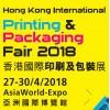 2018第13届香港国际印刷及包装展举办时间-地点-展品范围