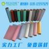 高导热无纤矽胶布、高导无纤热硅胶布