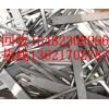 上海闵行区不锈钢回收