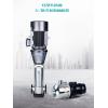 BL轻型不锈钢多级离心泵
