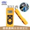 上海纺织行业专用快速感应式回潮率测量仪DM200T