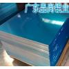 5052国标西南铝板5052铝板可双面贴膜覆膜铝板