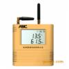 供应冷藏车无线温湿度记录仪