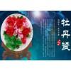 12寸洛阳牡丹瓷摆件洛阳水月牡丹瓷-洛阳牡丹瓷批发厂家-洛阳