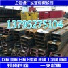供应美标槽钢C10*15.3上海现货批发