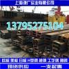 美标槽钢C10*25热轧槽钢254*73美标热轧槽钢现货