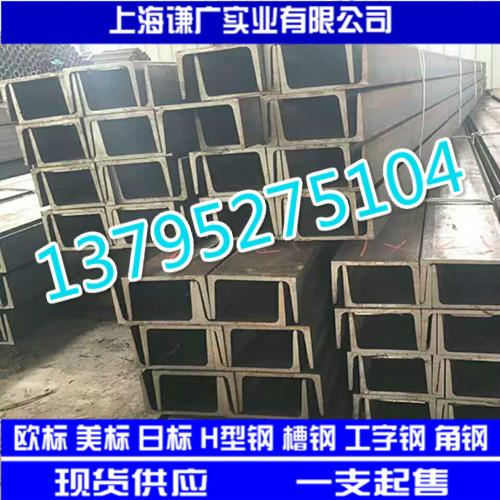 欧标槽钢UPN-6_副本