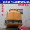 百欣牌工业型60T冷却塔