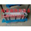板式换热器、浮头式换热器、固定管板式换热器、U形管板换热器