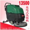 常州工厂用洗地机,春驻LC-19A物业地面用洗地机,洗地机
