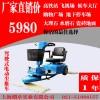 浙江商务楼用尘推车,驾驶式电动尘推车,学校用尘推车