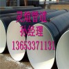 3pe防腐钢管,天然气用3pe防腐钢管,3pe防腐钢管厂家