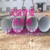 辽宁DN1000水泥砂浆防腐钢管产品展示