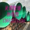 与时俱进-TPEP防腐螺旋钢管生产工艺