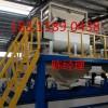 自保温模板设备复合保温板设备产品介绍